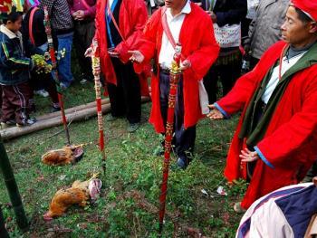 瑶族红祭09