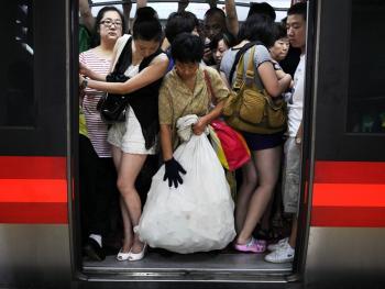 HPA8CN-3465-北京地铁客02
