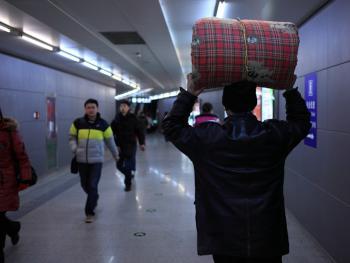 HPA8CN-3465-北京地铁客07