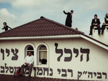 乌曼的犹太教新年12