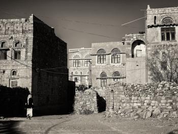 也门古城建筑