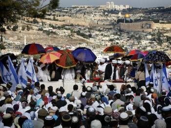 埃塞俄比亚犹太人的西格德节01