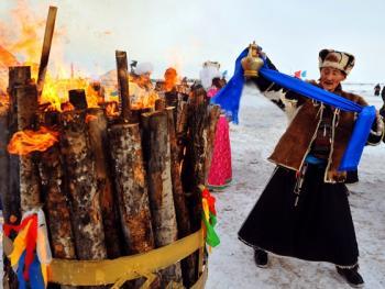 鄂温克祭火