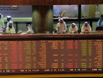 科威特证券交易所10