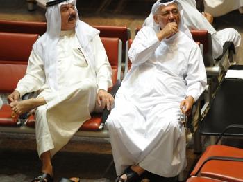 科威特证券交易所01