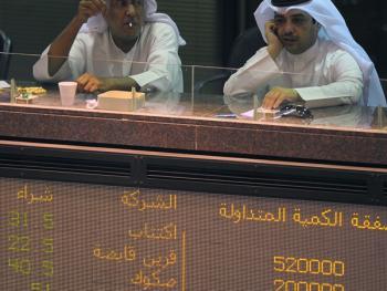 科威特证券交易所