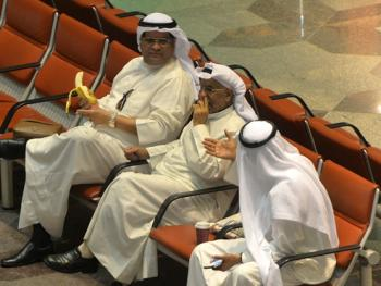 科威特证券交易所04