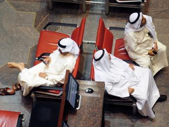 科威特证券交易所06