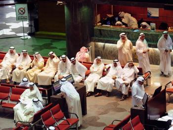 科威特证券交易所07