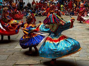 不丹泽曲节