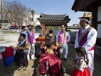 韩国传统婚礼04