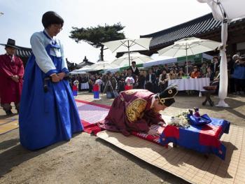韩国传统婚礼05