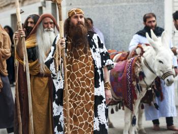 阿舒拉节上的塔兹赫11