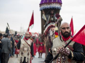阿舒拉节上的塔兹赫