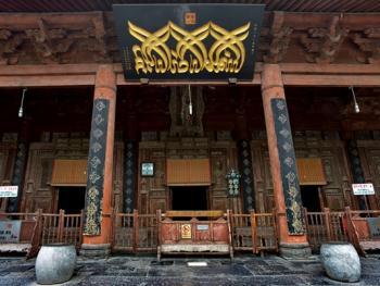 西安清真大寺的斋饭习俗