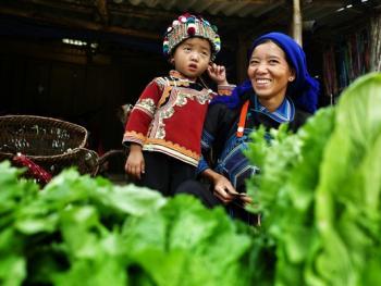 越南北部山地民族服饰12