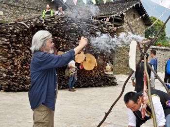 还山鸡节的祭祀仪式10