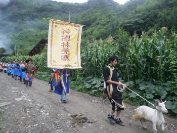 羌人祭山02