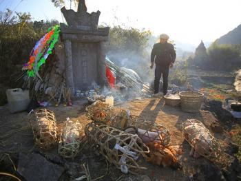水族葬仪14