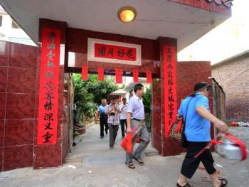 现代中国城市的婚礼习俗10