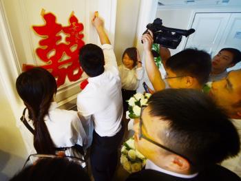 现代中国城市的婚礼习俗