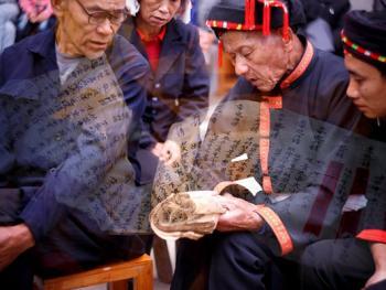 金秀瑶族度界