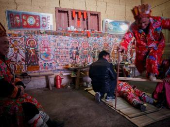 金秀瑶族度界09