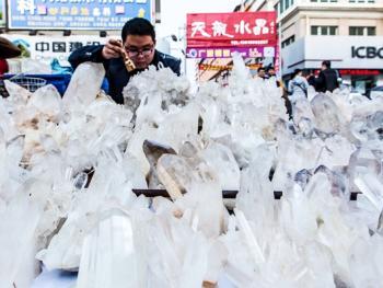 东海水晶市场04