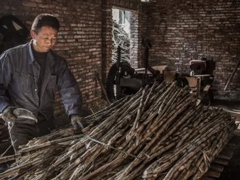 福安板糖作坊