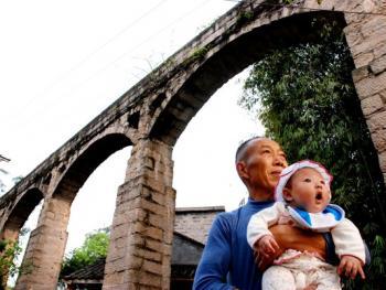 泸县渡槽12