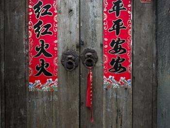 江南传统民居的门环12