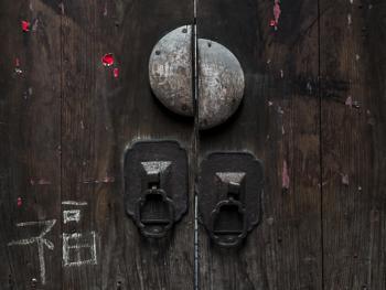 江南传统民居的门环