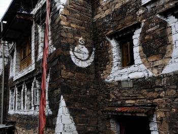 西索嘉绒藏族民居05
