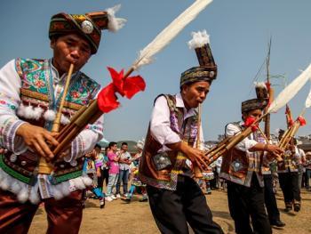 苗族芦笙节12