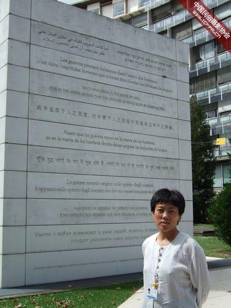 大阳城集团娱乐网址 10