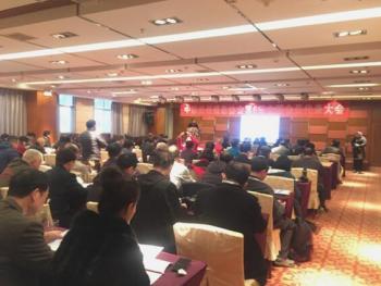 中国民俗摄影协会第6届全国会员