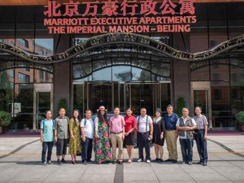 中国民俗摄影协会第六届三次会长