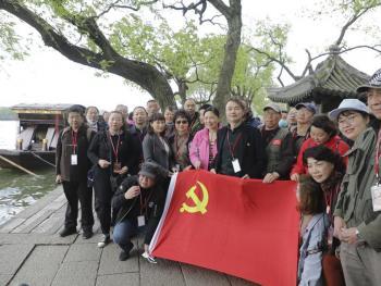 中国民俗摄影协会2021年党史学习
